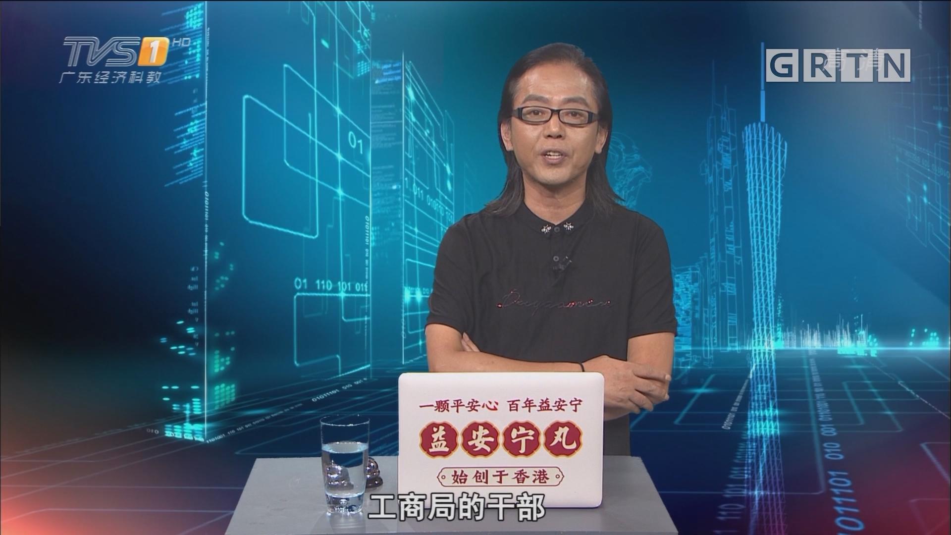 "[HD][2018-07-23]马后炮:出国审批""逼疯""申请人 说好的""最多跑一次""呢"