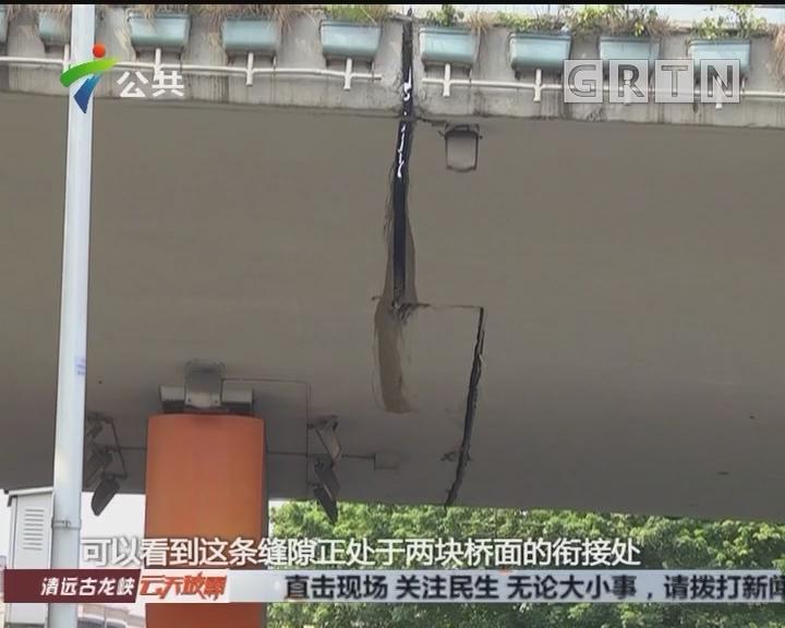 佛山:国道跨线桥疑出现裂缝 环运城管回应并无问题