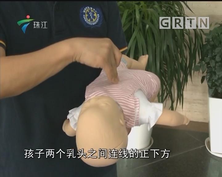 深圳:男婴跌入水桶险丧命