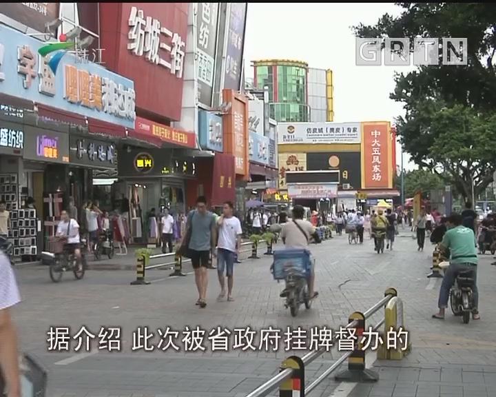 广东:曝光十个火灾隐患点 中大布匹市场在列