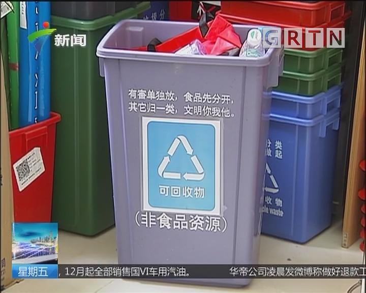 垃圾分类:广州举行生活垃圾分类行业系列培训