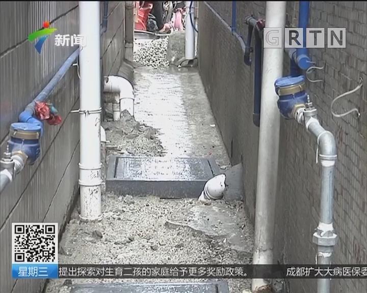 """聚焦广州城中村水改 多年""""顽疾"""":用水高峰期常缺水"""