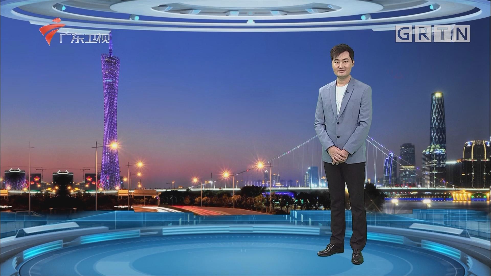 [HD][2018-07-12]广东天气预报