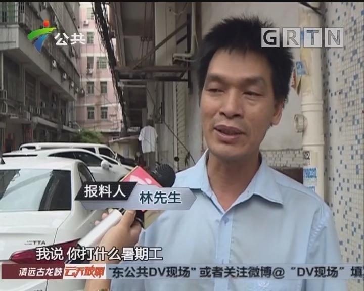 广州:少年疑被骗入传销窝点 机智发定位通知亲属