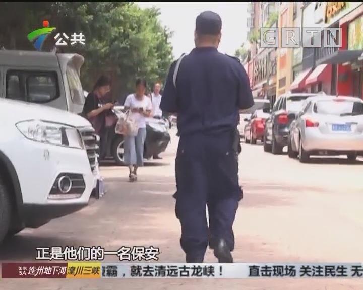 东莞:车主违停消防通道 一言不合暴打保安