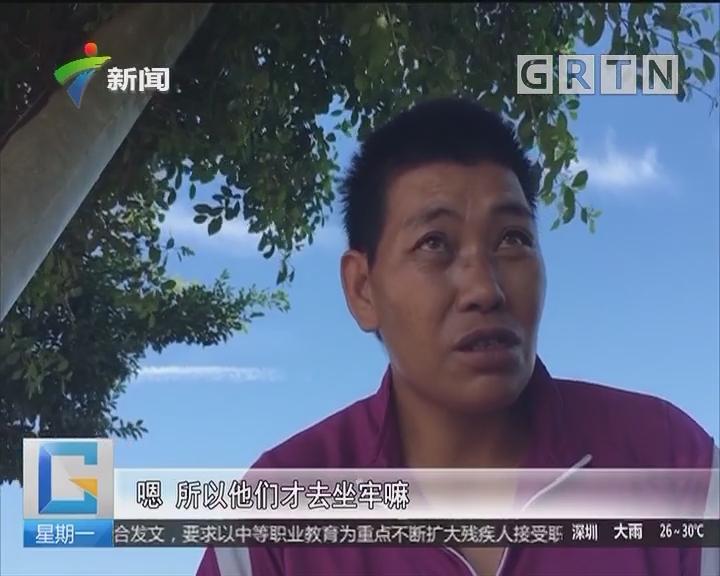 省纪委暗访案件追踪 陆丰:向危房改造户索贿 村干部九人获刑