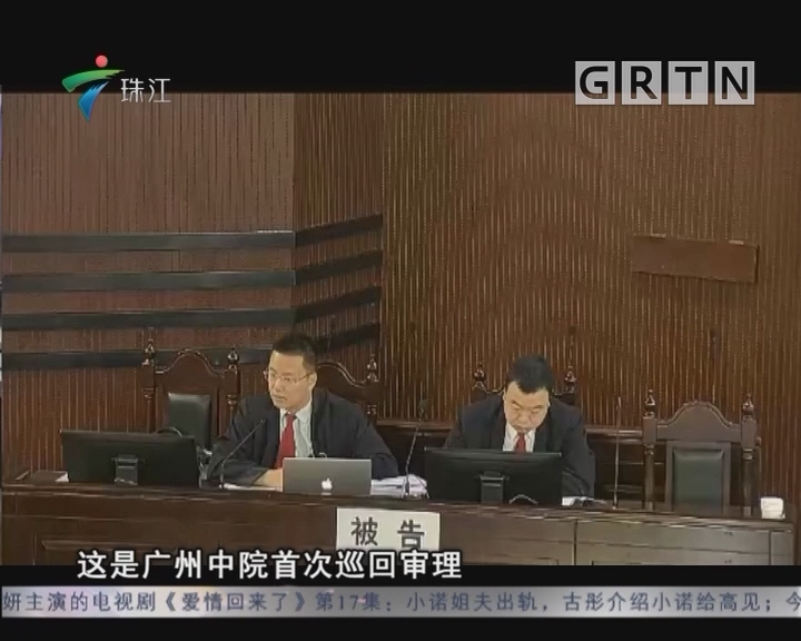 [2018-07-12]法案追踪:特别节目《守护碧水蓝天》之:公益诉讼为环保