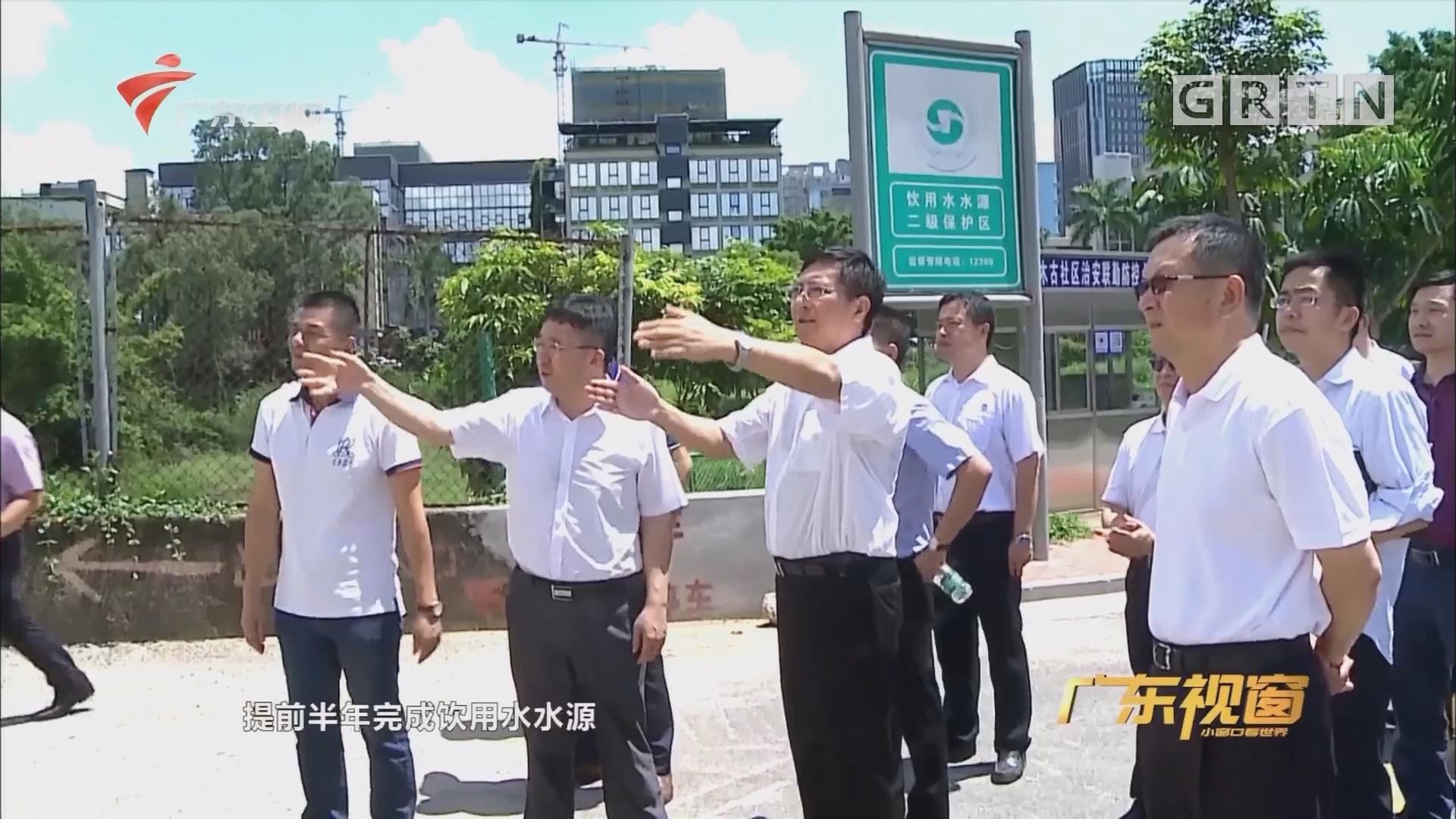 深圳龙岗:拆除一级水源违建 为发展提速