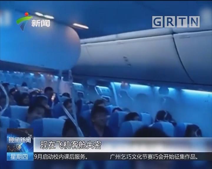 国航航班紧急下降 疑因机组吸烟误操作?