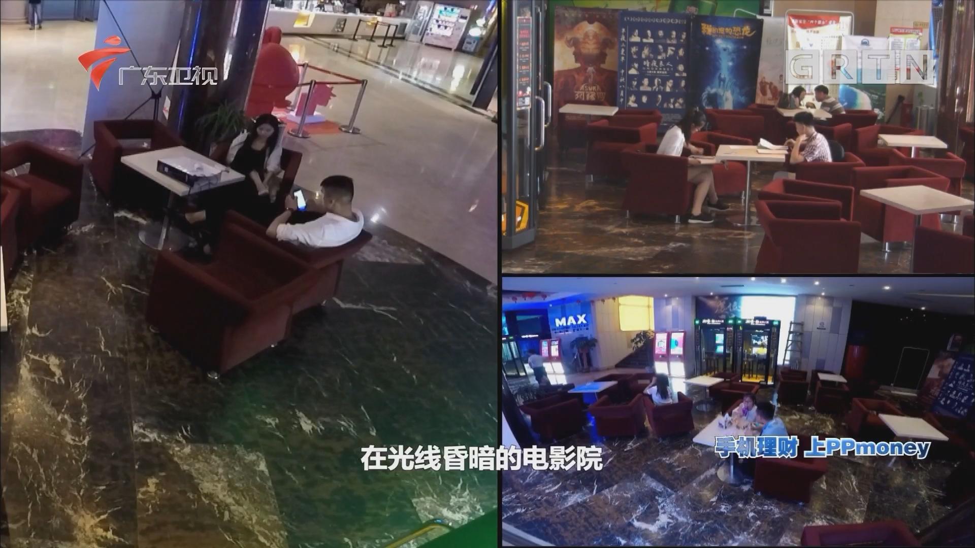 [HD][2018-07-19]你会怎么做:当目睹女性遭遇偷拍,你会怎么做?