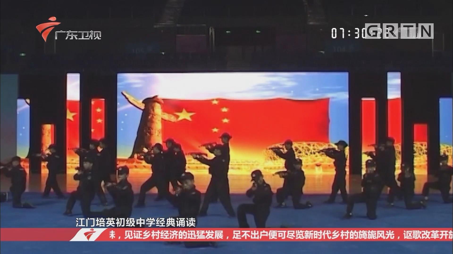 江门:粤港澳大湾区少年警营交流活动开启三地合作新征程