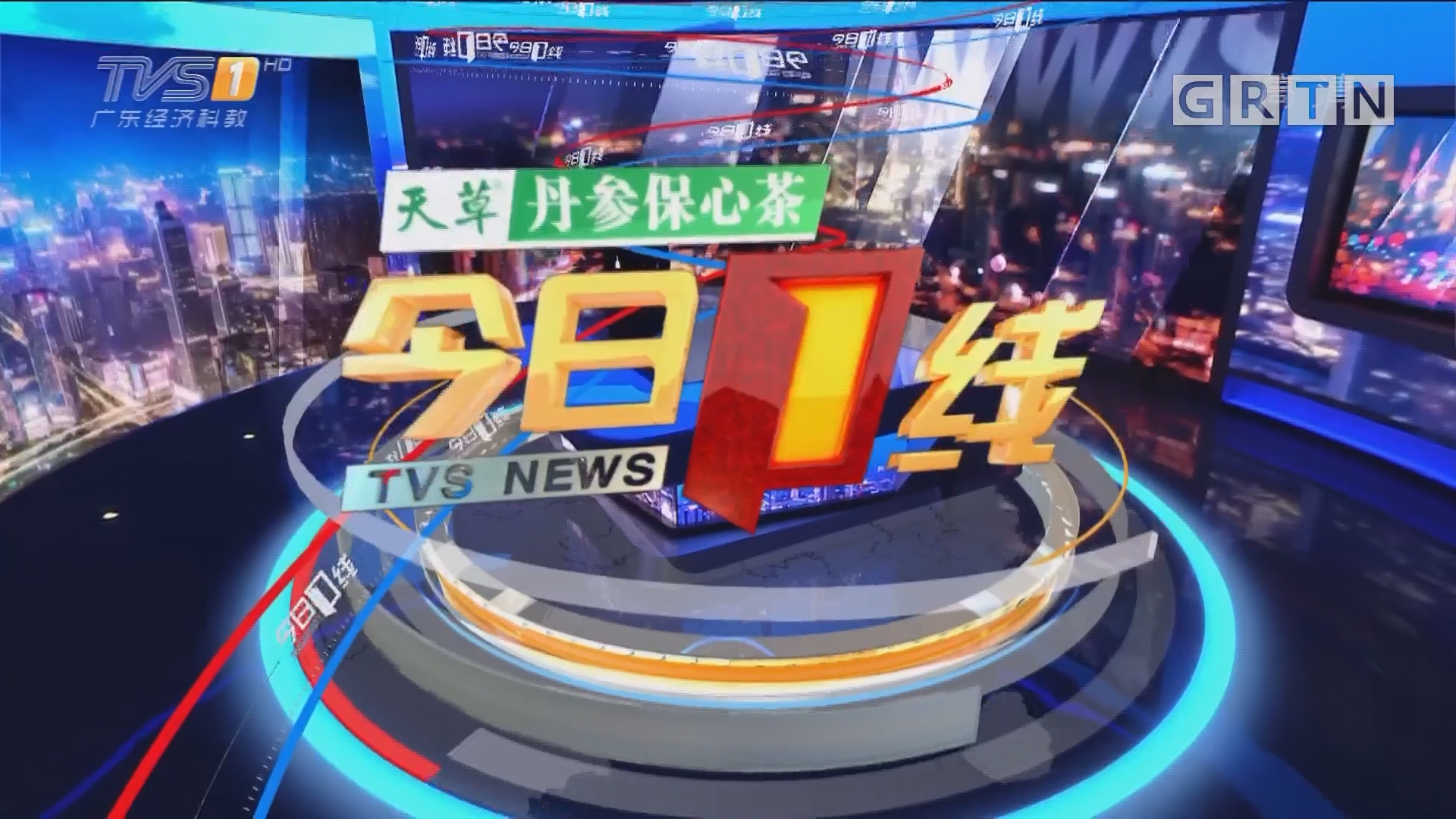[HD][2018-07-30]今日一线:交通安全:深圳 的哥睡着开车一分钟 直接被撞醒!