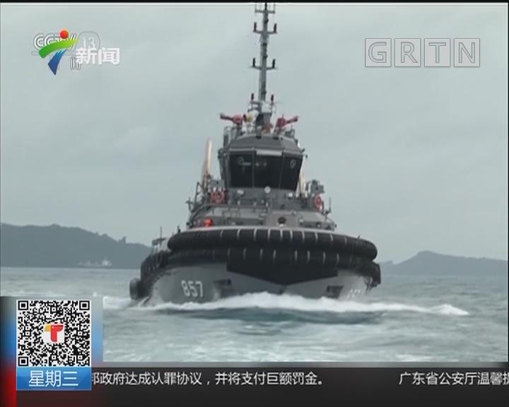 泰国普吉游船倾覆事故:中国救援队继续随泰方出海搜救
