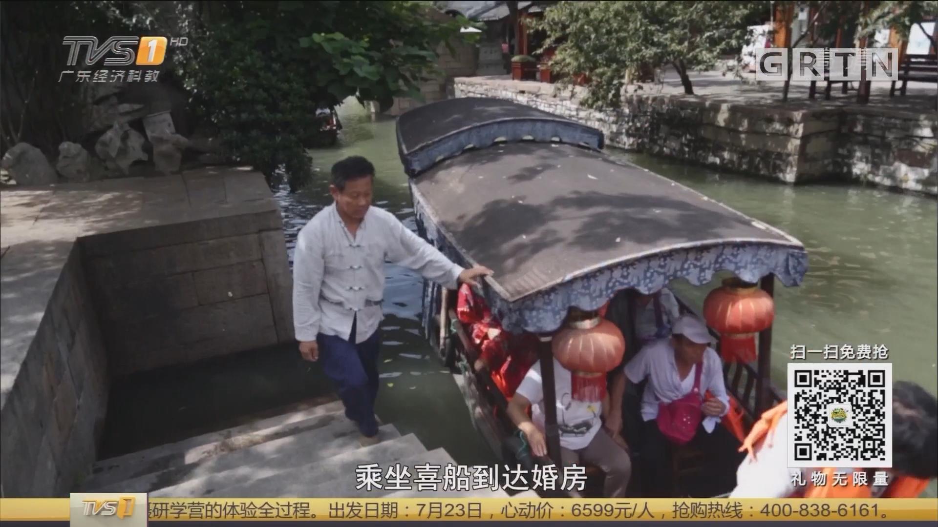 [HD][2018-07-11]一起旅游吧