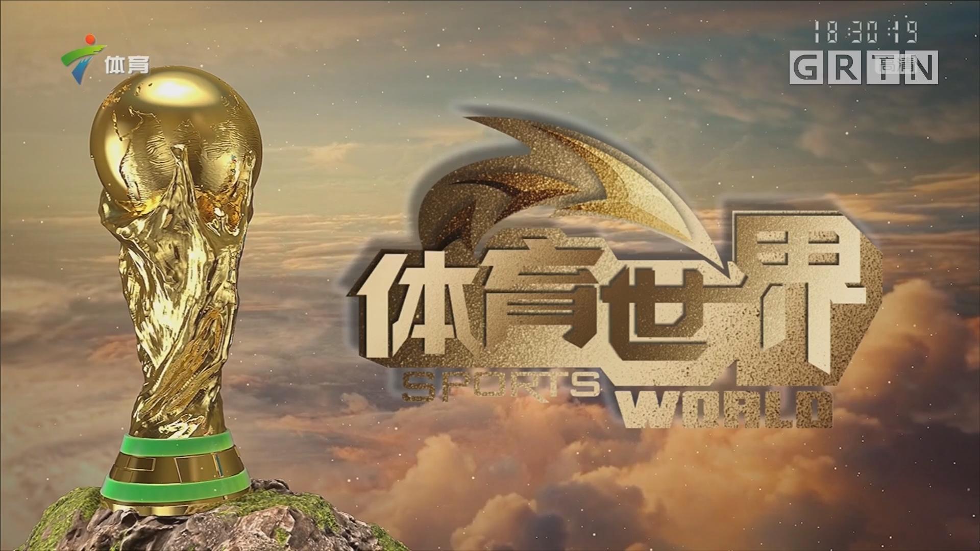 [HD][2018-07-13]体育世界:2018年广州横渡珠江活动圆满举行