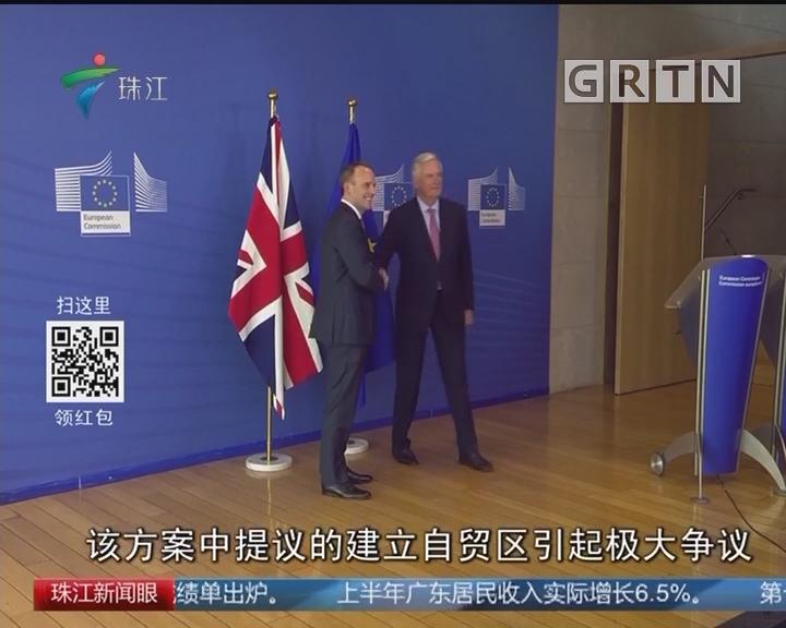 """英国""""脱欧""""事务大臣称将强化谈判节奏"""