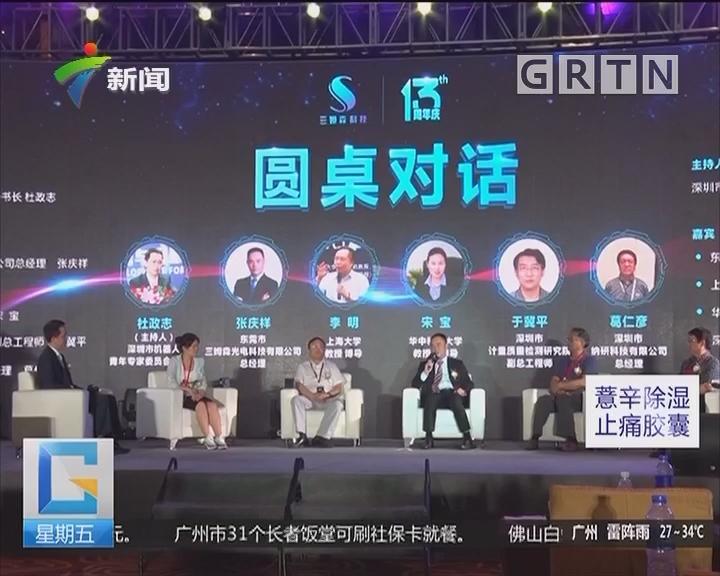 东莞:创新型环保技术应用
