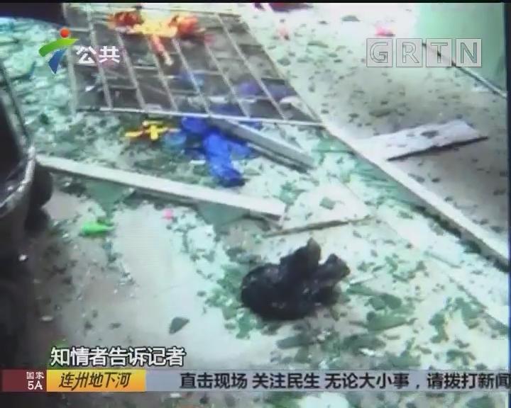 从化:民居突发煤气爆炸 一住户被烧伤
