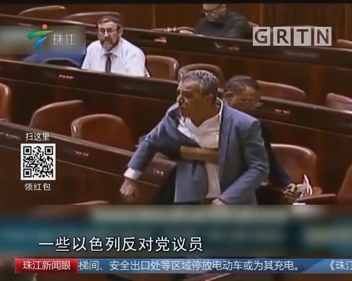 """以色列议会通过""""犹太民族国家""""法案 各方抗议"""