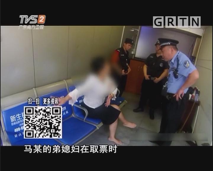 安检强行闯关 她还想咬民警