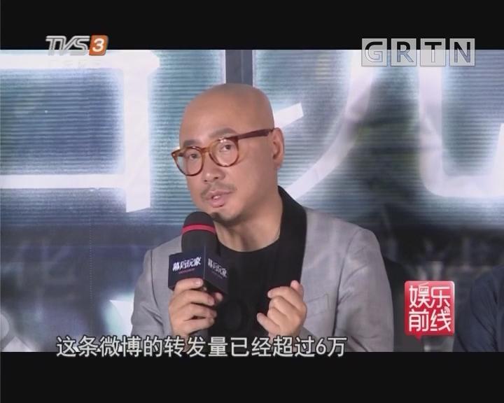 [2018-07-04]娱乐前线:《我不是药神》上映前夕 徐峥收获粉丝超专业应援