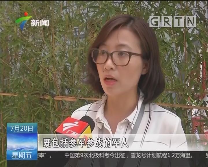 深圳宝安公租房分配:十多位精神残疾人士或入住一小区?