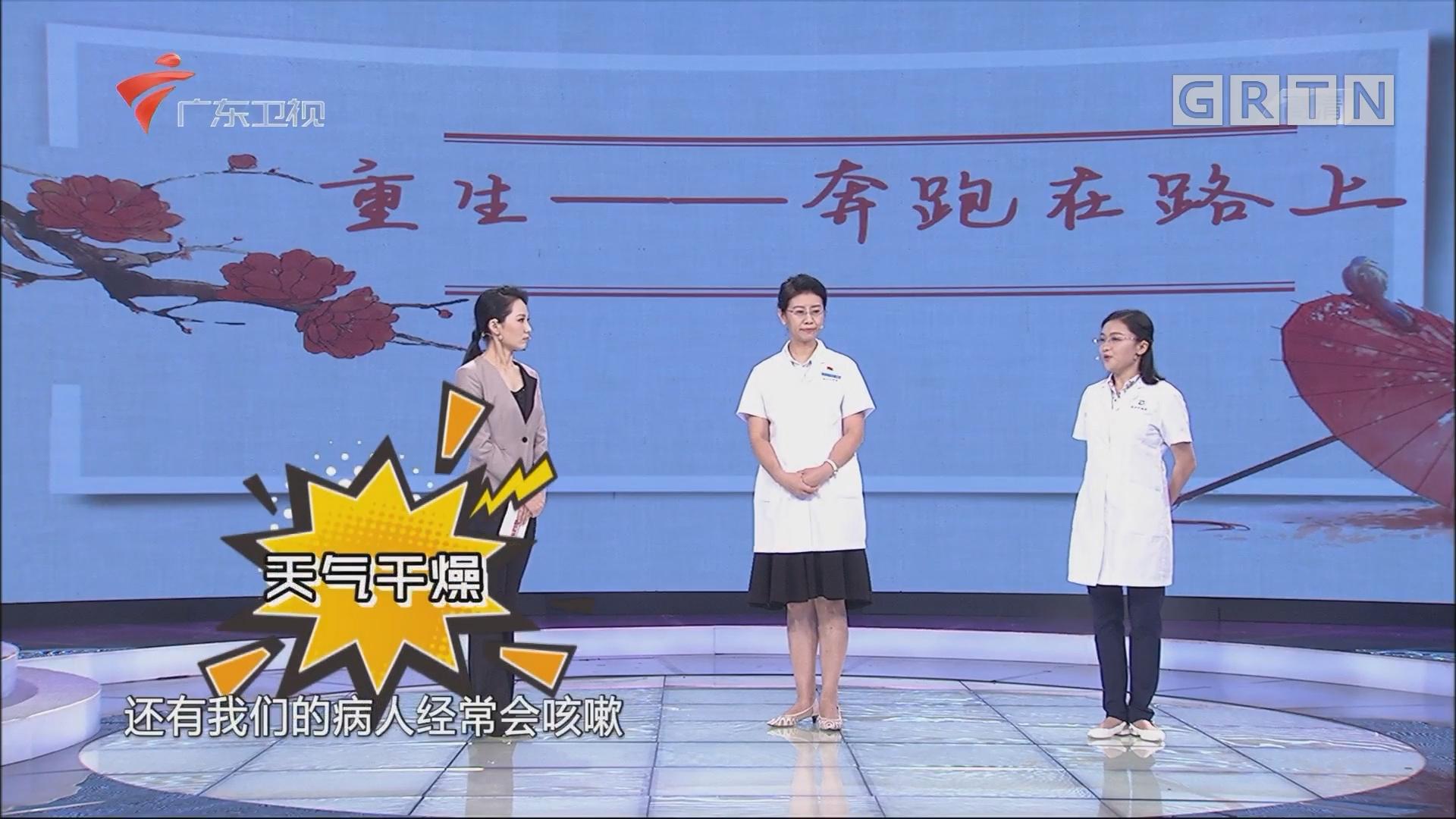 [HD][2018-07-13]健康有道:江生到底患了什么病?
