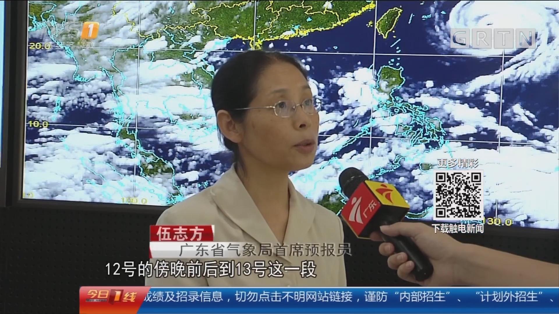 关注天气:超强台风袭闽 今明广东高温局部暴雨