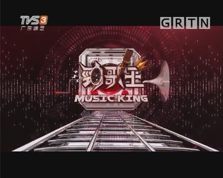 [2018-07-21]勁歌王