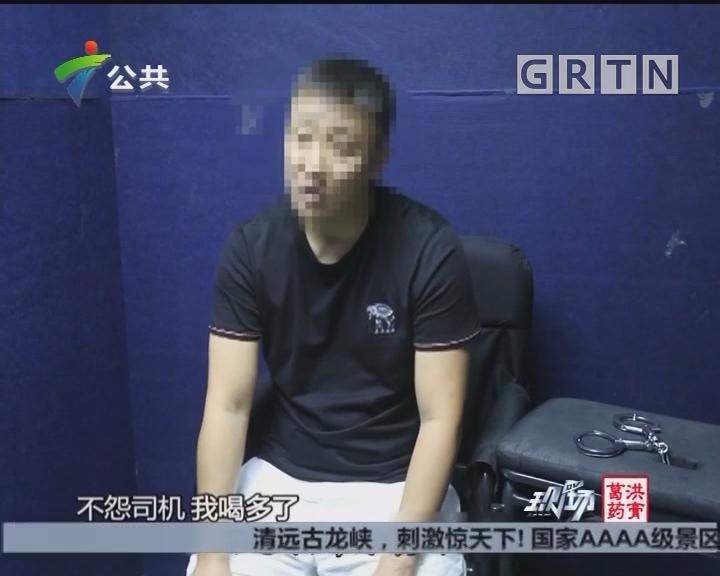 深圳:不系安全带殴打司机 涉事乘客已被抓