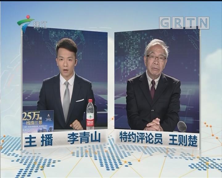 广州市车牌竞拍收入用在哪?