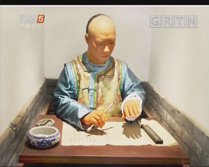 [2018-07-09]南方小记者:小记者调查:古代广州人怎么考试