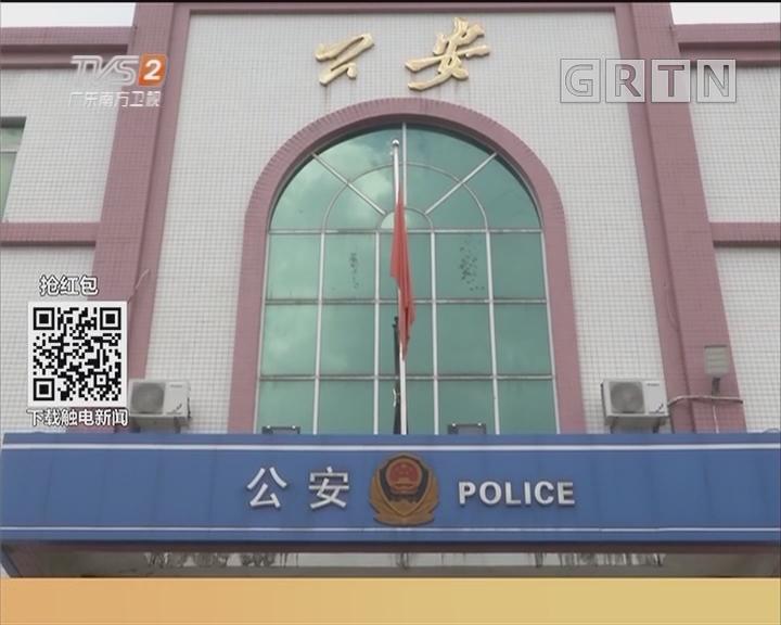 佛山顺德:镇村宝被盗 警方四小时神速破案