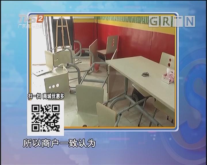 餐馆挨砸 与门口施工人员有关?