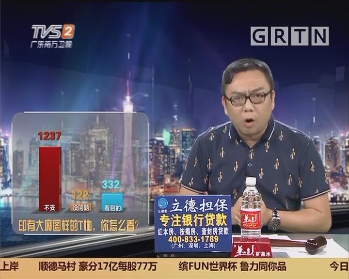 20180709互动集锦