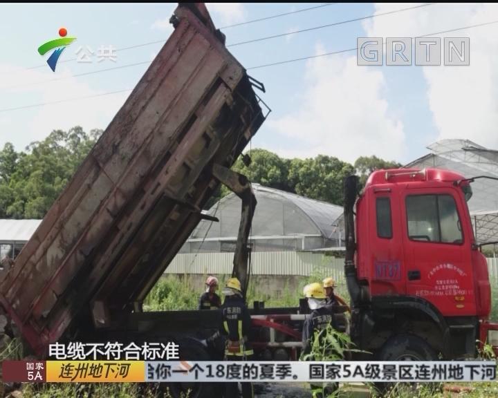 中山:泥头车误碰高压线起火 司机险触电