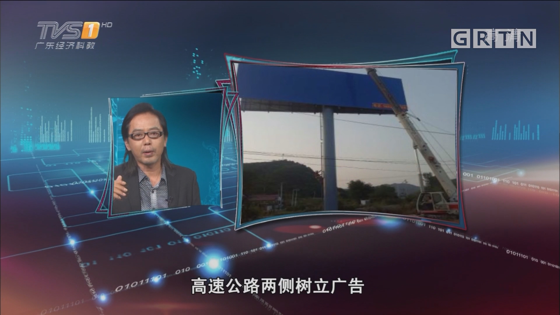 "[HD][2018-07-10]马后炮:拒背""蜗牛奖""也不能违法蛮干"