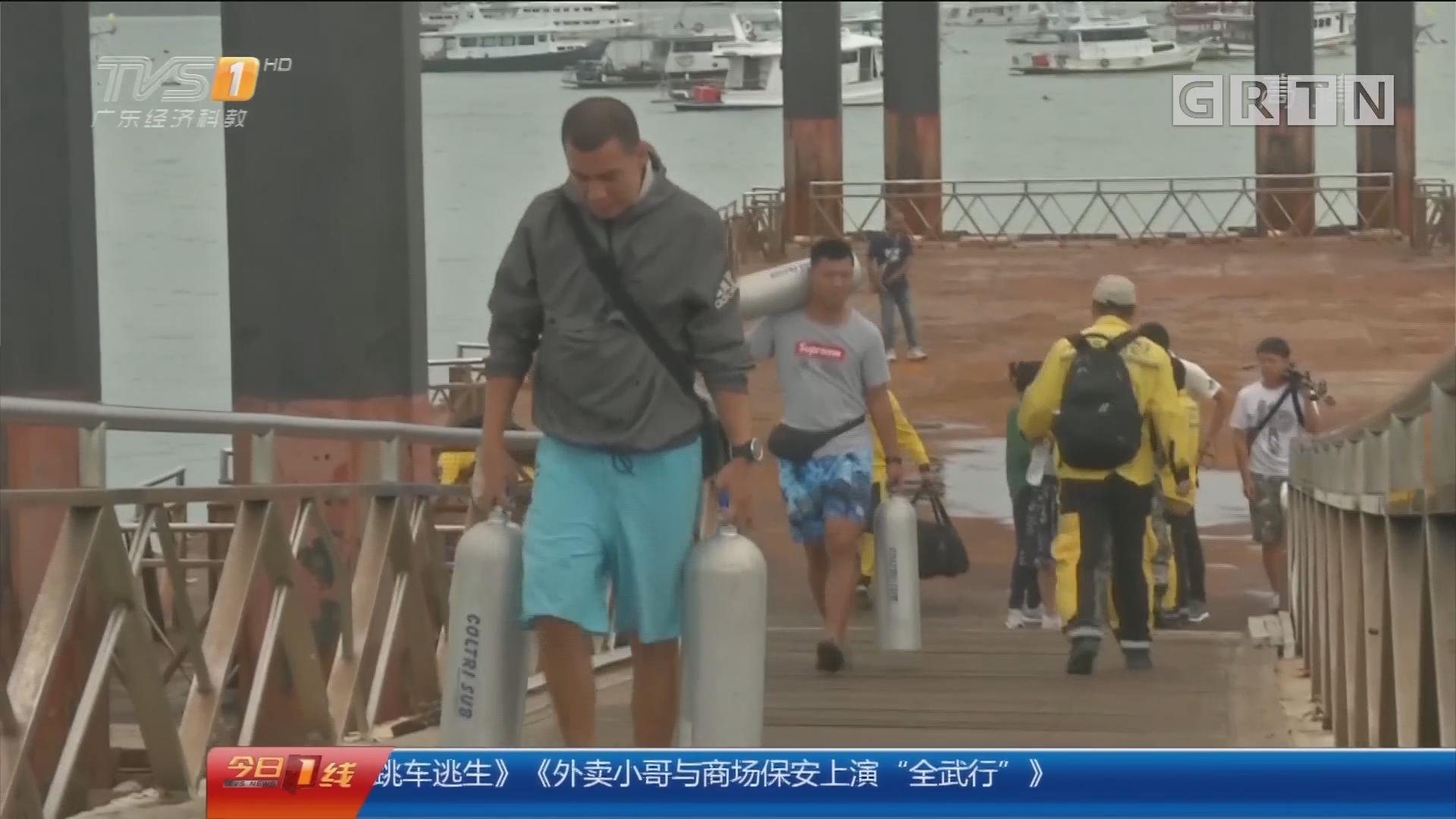 关注泰国游船倾覆事件:80后广州潜水教练 超级限下潜救援