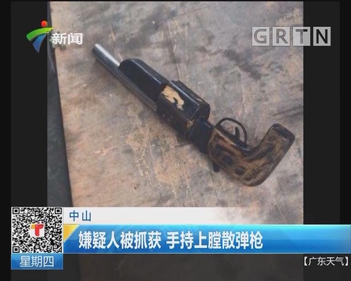 中山:105国道小榄段有枪战发生?