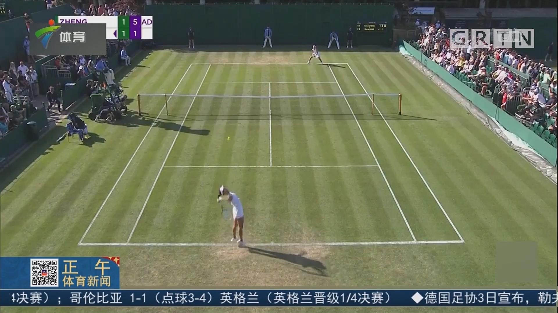 德比战胜出 郑赛赛跻身温网女单第二轮