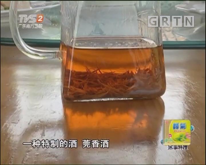东莞荔枝宴