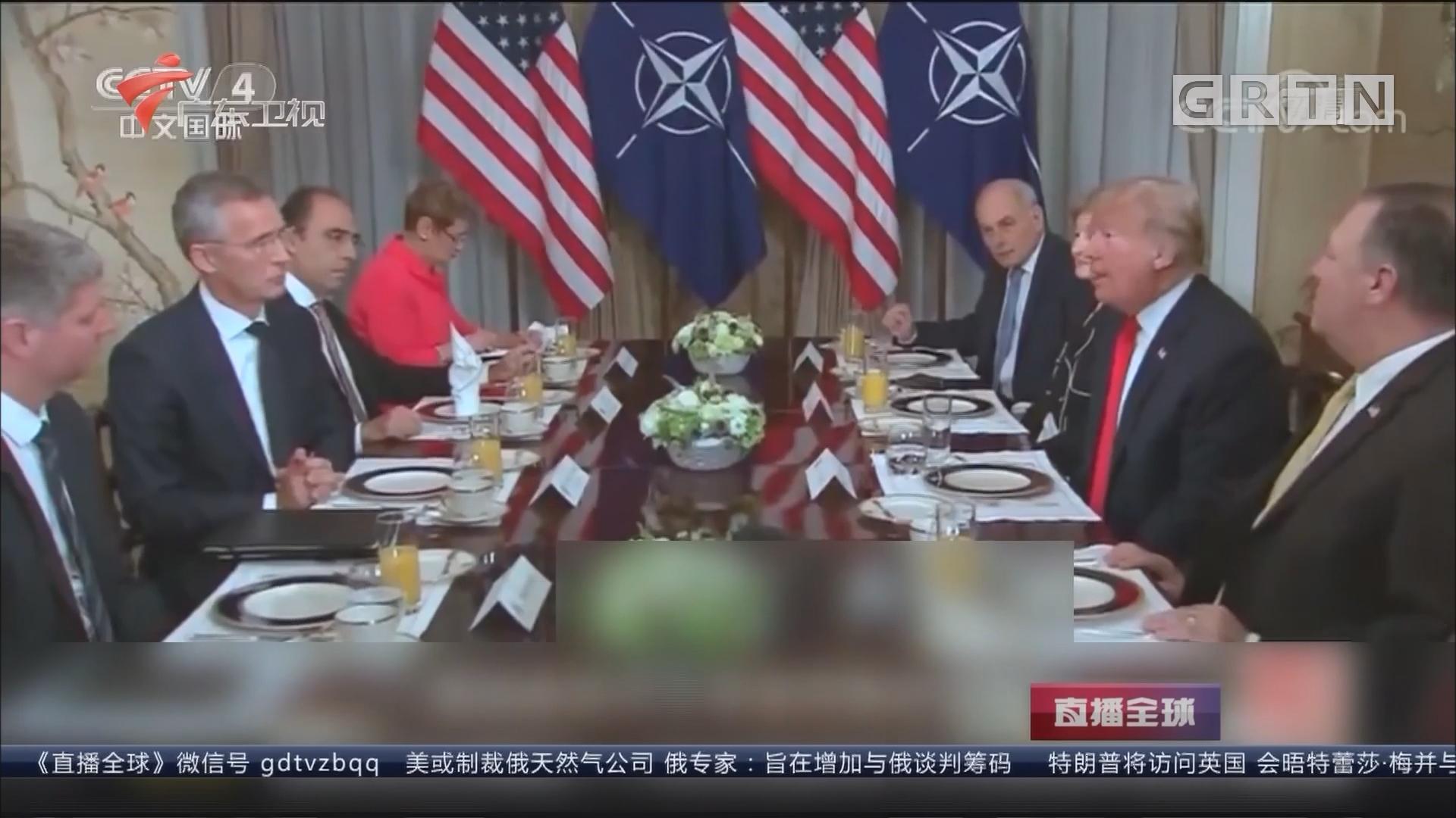 """北约峰会刚开始 特朗普就先狠批了德国 特朗普发出""""第一炮"""":德国是俄罗斯的""""俘虏"""""""