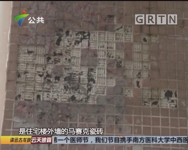 深圳:瓷砖从天而降 幼童被砸伤缝针