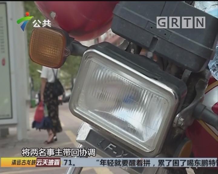 肇庆:打摩的引纠纷 女子多次推倒摩托车