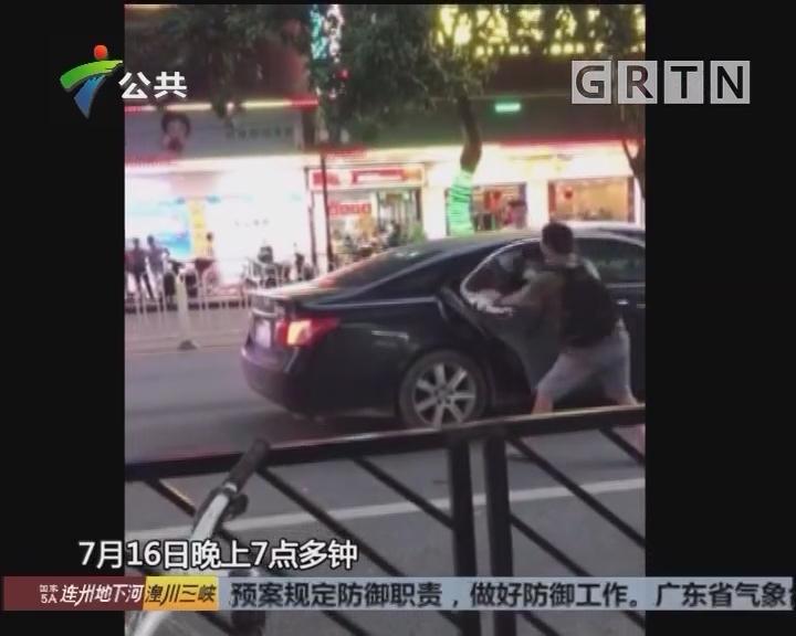 从化:警方追捕毒贩 闹市拦截车辆