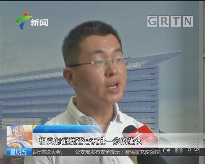 深圳龙华区人民医院:医生实名举报医生收回扣 信封里装现金