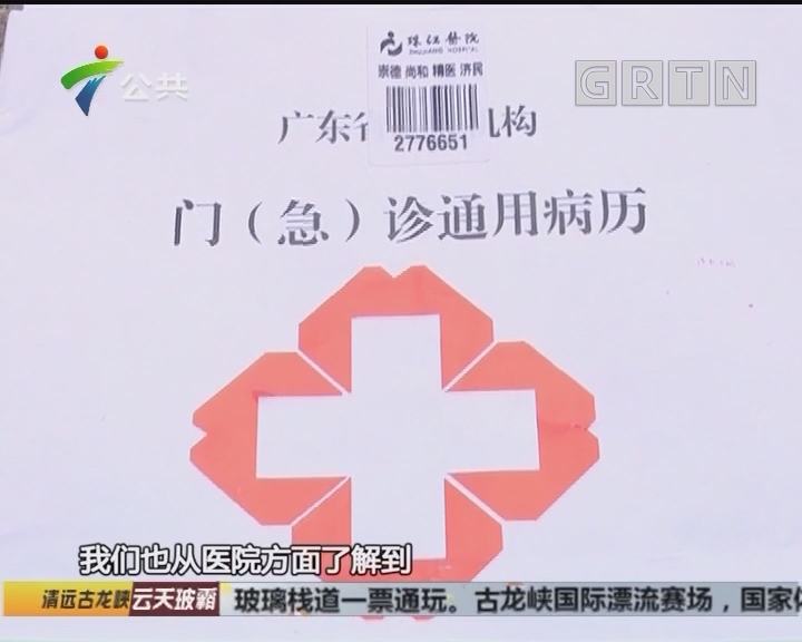 市民求助:花2万6坐月子 宝宝泌尿道感染