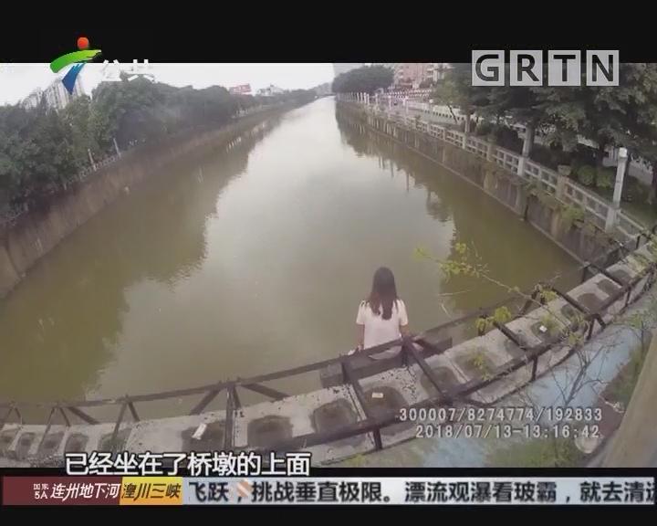 情伤女子跳桥轻生 公安消防惊险救下