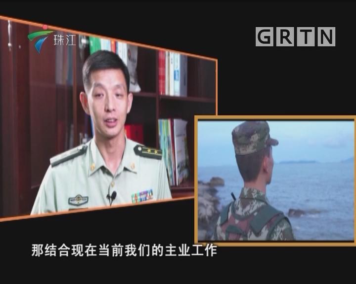"""[2018-07-02]法案追踪:""""七一""""建党97周年特别策划:边防利剑"""