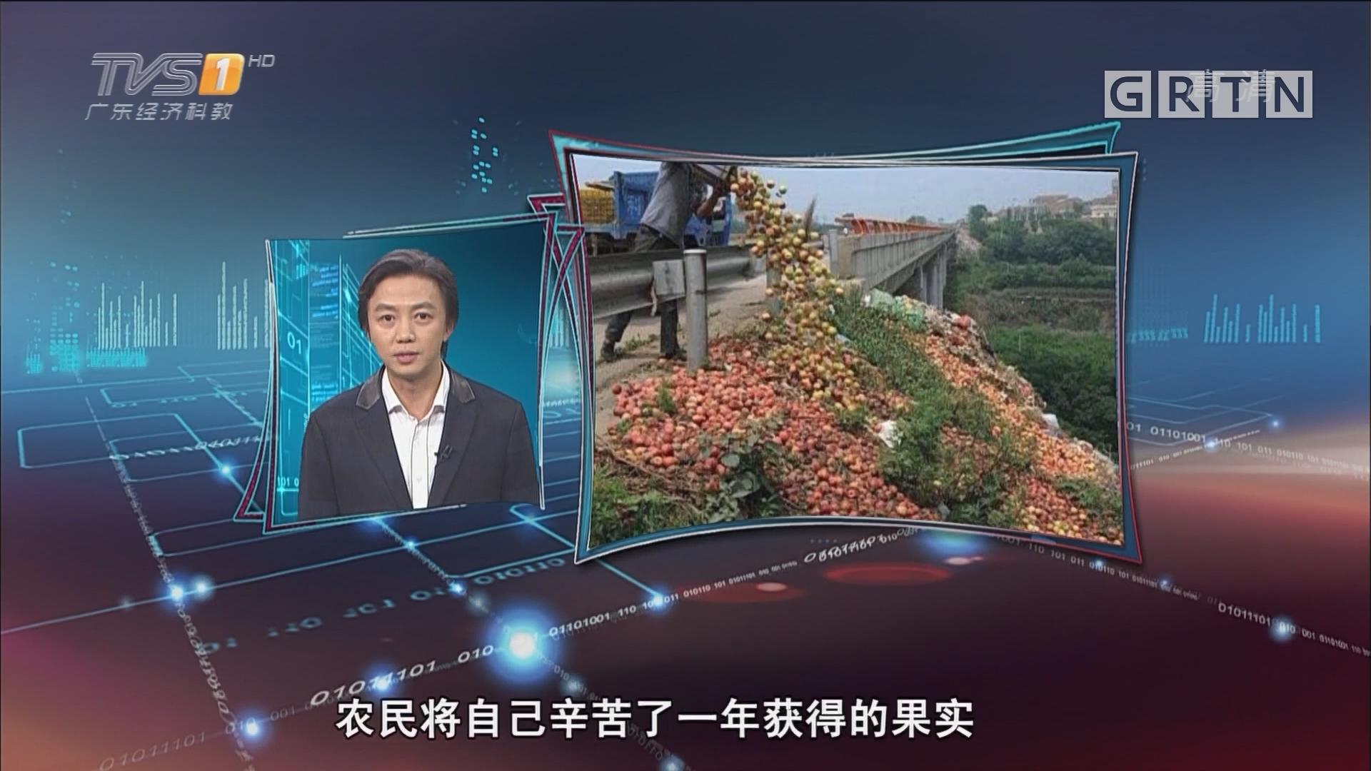 "[HD][2018-07-02]马后炮:推进""互联网+农业""缓解农产品销售难"
